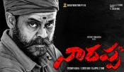 Venkatesh Asuran Remake Is Narappa