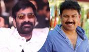 Ravi Teja Next Movie With Ramesh Varma