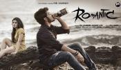 Akash Puri Romantic Movie Songs Naa Valla Kaadhe