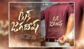 Nani Tuck Jagadeesh Movie Story