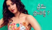 Tamannaah Dream Role