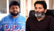 Trivikram Reason For Thaman Dream Project