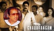 Actor Srikanth Chadarangam Telugu Webseries