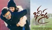 Bheeshma Collections First Week