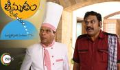 Telugu Comedy Webseries Amrutham 2 For Ugadhi