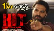 Vishwak Sen Hit Movie Collections Day 1