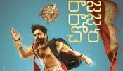 Sree vishnu Next Movie  Raja Raja Chora First Look