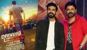 Ram Charan Venkatesh Multistarrer For Driving License Remake