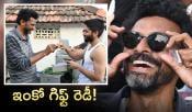 Shekar Kammula Love Story Teaser Gift To Chaitanya