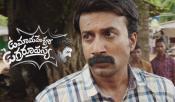 Uma Maheshwara Urraroopasya Teaser Talk