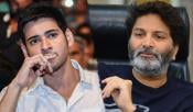 Mahesh Babu Trivikram Movie News