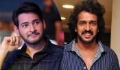 Upendra As Villain In SSMB27