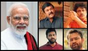 PM Modi Praises Chiranjeevi Nagarjuna And Team