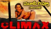 Ram Gopal Varma Climax Movie Review