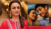 Namrata Shirodkar On Mahesh Babu Films