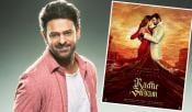 Pooja Role In Radhe Shyam