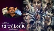 RGV 12 O Clock Trailer