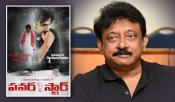 RGV Powerstar Movie News