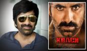 Ravi Teja Krack On OTT