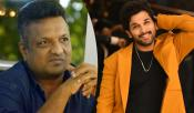 Sanjay Gupta On Allu Arjun Acting
