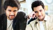 Vijay To Di Mahesh Babu Movie