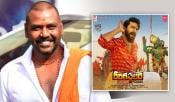 lawrence in rangasthalam tamil remake