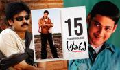Mahesh Babu's Athadu completes 15 years