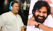 Thaman started his work on Pawan Film