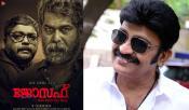 Rajasekhar Neelakanta Joseph Telugu Remake