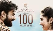 dsp uppena song crossed 100 million views