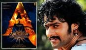 Prabhas Adipurush Latest News