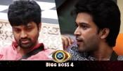 Carelessness In Bigg Boss Show