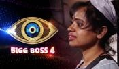 Devi Nagavalli Bigg Boss Re Entry News