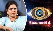 Karate Kalyani After Bigg Boss Elimination