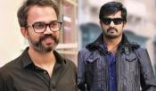 NTR PRashanth Neel Movie News