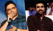 Vamshi Paidipally Next With Charan