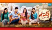 Dil Raju Shadi Mubarak First Look Released