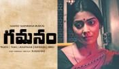 Shriya Saran Gamanam And Upcoming Movies