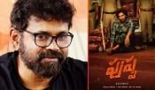 Bunny Sukumar No Compromise In Pushpa