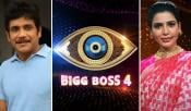 Nagarjuna Vs Samantha Bigg Boss News