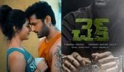 Nithin Check Movie Pre Look Released