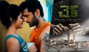 Nithiin Chandrashekhar Yeleti Check Movie Shooting Started
