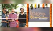 Krishna Vijay Krishna Green Studios
