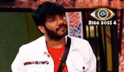 Noel Bigg Boss 4 Telugu News