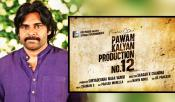 Pawan Kalyan Sithara Entertainments Movie