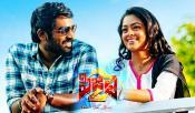 Vijay Sethupathy Pizza 2 On Filim OTT