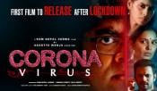 RGV Corona Virus To Release On Oct 15