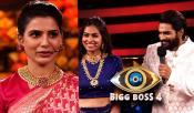 Karthikeya And Samantha In Bigg Boss Show