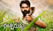 Simbu New Telugu Movie Eeshwarudu