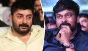 Arvinda Swamy Movie with Chiranjeevi